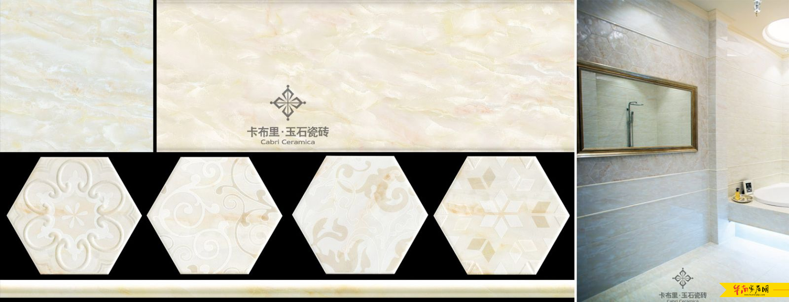 卡布里玉石瓷砖  尚品玉瓷新贵族主义 在家居生活空间中,厨卫以及阳台空间所占比例虽不大,却是生活中必须使用的空间。厨卫及阳台的整体装修风格,对家居生活体验尤为重要,这正凸显了瓷片在空间应用中的重要性。 卡布里·玉石瓷砖尚品玉瓷系列,完美呈现玉石效果,与主砖、配套成为体系,建立整体空间方案。其外,尚品玉瓷系列承袭意大利的设计基因,砖砖有出处,产品颇具文化魅力。 Augustin 奥古斯丁  设计来源:苏黎世,是瑞士联邦最大的城市,也是全欧洲最富裕的城市。国际大都市与古老的小镇,两种格调交织在一