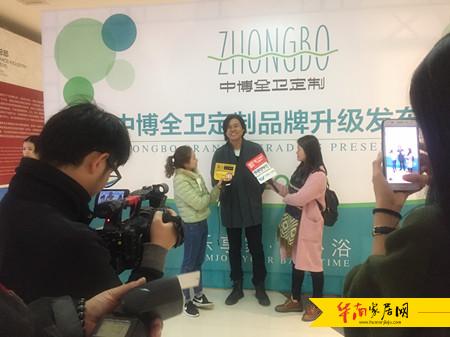 江西设计力量品牌设计专委会会长潘忠义先生接受媒体采访中